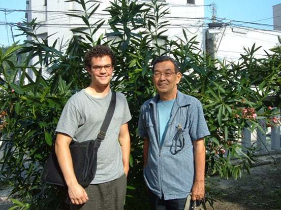 Michael Miritello and Tree Doctor. Riki Horiguchi in Hiroshima 2005