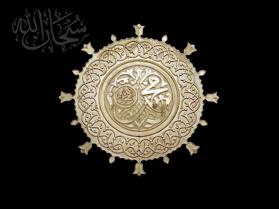 Madina-al-Munawara