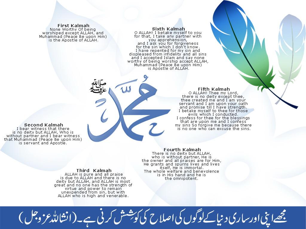 http://4.bp.blogspot.com/_QjAQxhBh3Q4/SWpFPMoPvCI/AAAAAAAACDM/kPx-h7uauhE/s1600/islamic-wallpapers-04.jpg