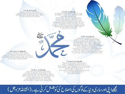 wallpaper islamic free. Islamic Wallpapers, Islamic