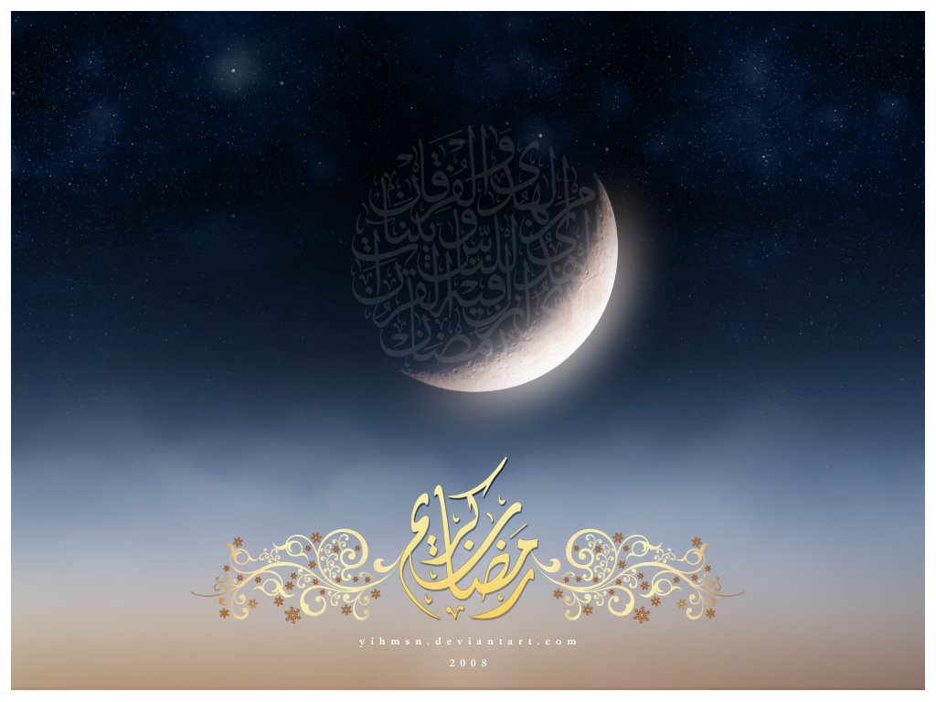 Ramadan Wallpapers New 2013  Islamic Kaaba Madina Eid Calligraphy Mosques
