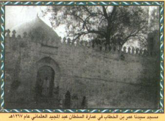 Old Pictures of Madina shareef, Madina in Saudia Arabia