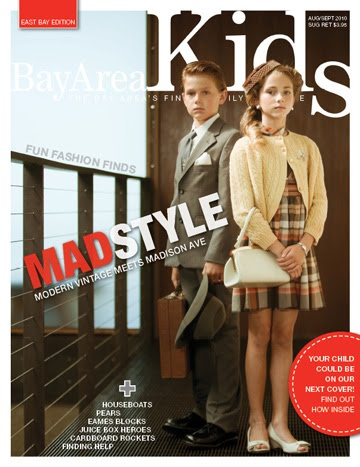 A Boy, A Girl, and a Magazine