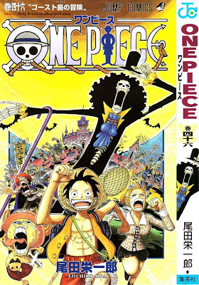 One Piece - Thriller Bark Arc