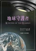 Excellent Book