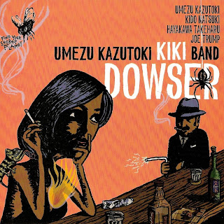 [re play]UMEZU KAZUTOKI/KIKI BAND-Dowser [2005]