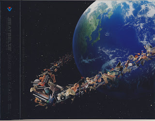 JJ's Jazz & Such: YOKO KANNO/SEATBELTS-SPACE BIO CHARGE [