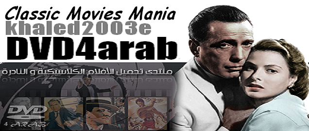 DVD4arab Classic Movies Mania & Rare old films