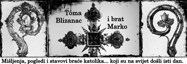 Toma Blizanac (i brat Marko)