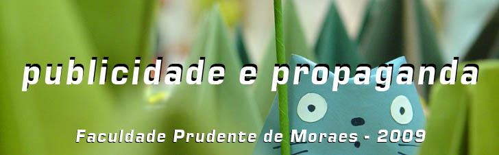 Publicidade e Propaganda 2009