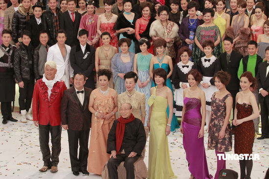 ALL TVB ARTISTS AND THEIRS BOSS