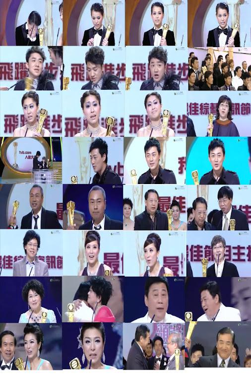 TVB WINNER 2009