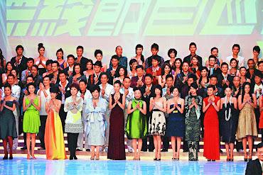 ALL TVB STARS