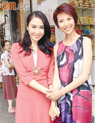 GIGI LAI AND AIDA CHOI