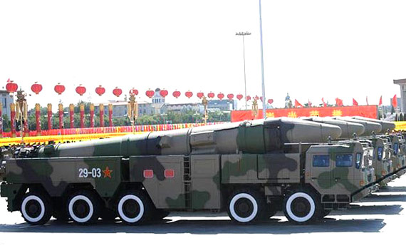 The new DF-21C medium-range ballistic missile Appeared on parade at National Day