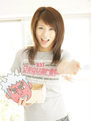Yuka Kosaka Japanese Girl Idol