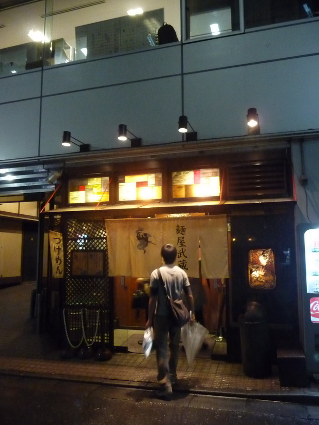 shop MENYA MUSASHI location shinjuku near prospect axe or the former ...