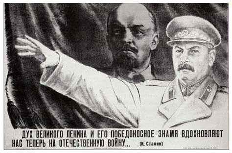 Mi definición de bolchevique