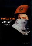 SOCIAL GYM BOOK