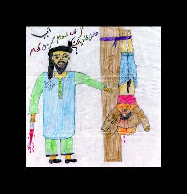 Afgan Kids