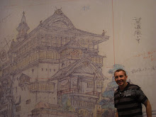 Museum of Contempory Art Tokyo
