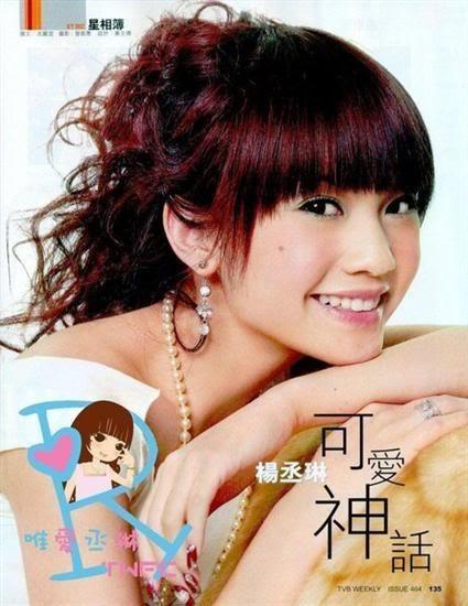 List of Taiwanese Actresses - spcnet.tv