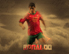Cristiano Ronaldo Wallpaper - Photoshop Tutorial