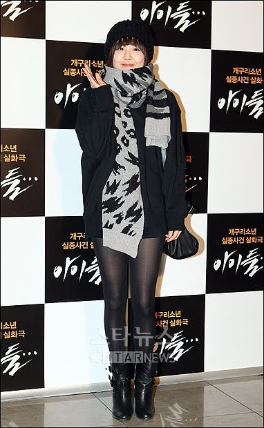 Fated Couple News Moon Geun Young Has A Good Style In Fashion