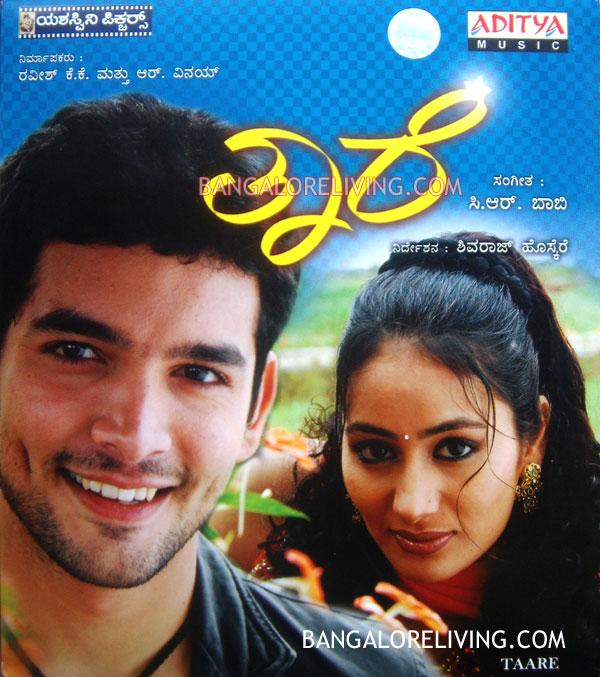 Kannada Full Movie HD - youtube.com