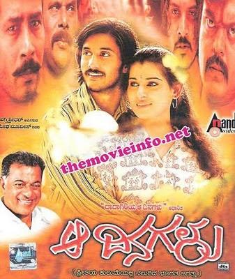 Download Kannada Movies Online, Watch Kannada Movies Free ...