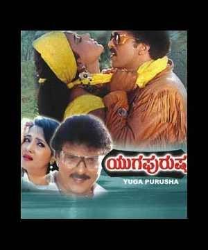 Kannada new songs hd - Free MP3 Download
