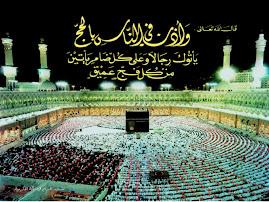 Tanah suci Makkah Al-mukarramah