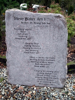 Mere Water am I - poem on poetry-rock