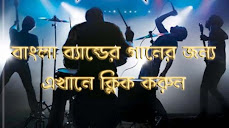 Download Banglaband Songs For Free