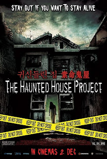 VER The haunted house project (Deserted house) (2010) ONLINE SUBTITULADA