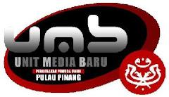 UMB UMNO Negeri Pulau Pinang