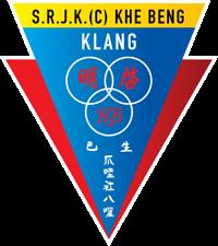 S R J K C Khe Beng Blog Of Khe Beng Group Launching