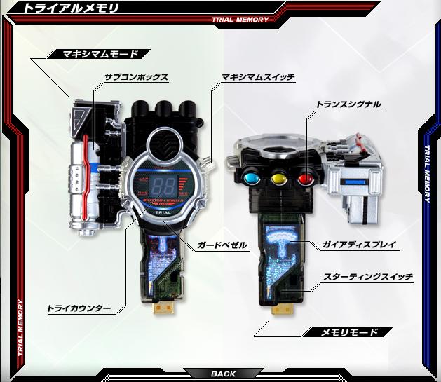 Kamen Rider Accel Booster Kamen Rider Accel Trial