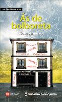 http://4.bp.blogspot.com/_R4wRi79nzPk/S-Xuh_WlatI/AAAAAAAAB3Q/gL1DU17gIwc/s1600/%C3%81s+de+bolboreta+portada.jpg