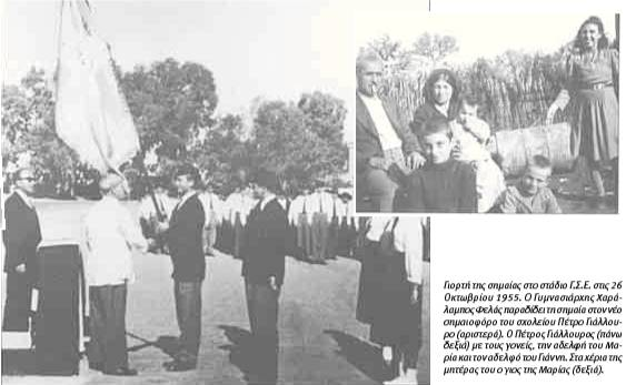 Image result for πετρακης γιαλλουρος κηδεια