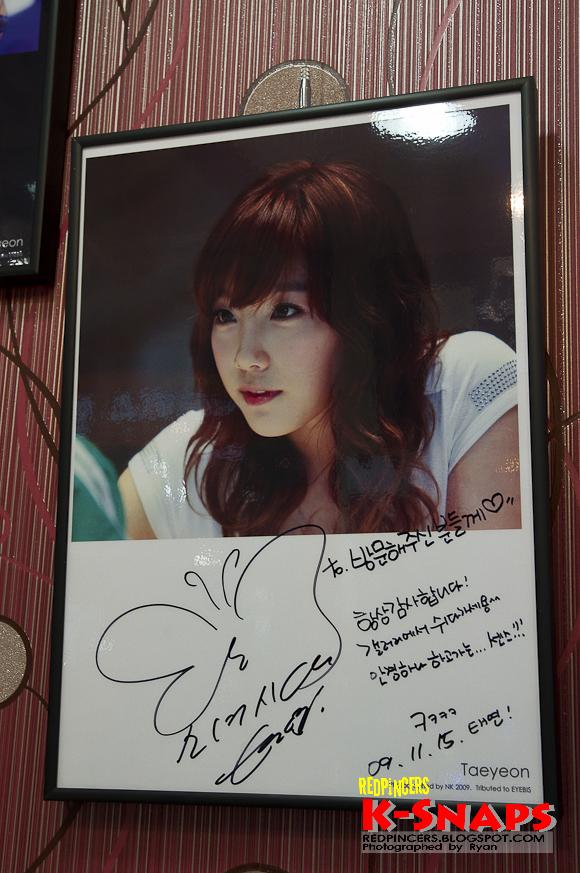 Mensaje de Taeyeon en la óptica de su padre _IGP8789