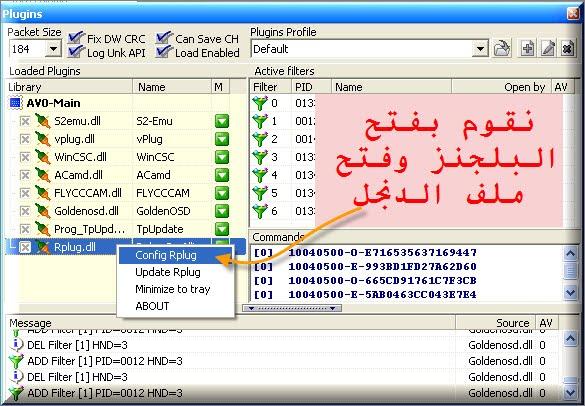 Dvbdream v 1. 5 e crack, dvdpean pro 5. 8, epochta mailer 5. 15, : keygen g