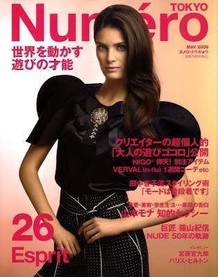Numéro Tokyo 26