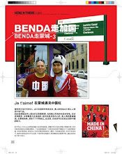 BENDA on 1626