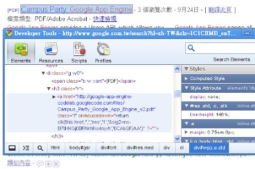 how to make a google doc a url