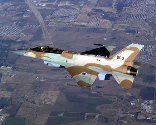 Israel Habria Avisado a Rusia Sobre Ataque
