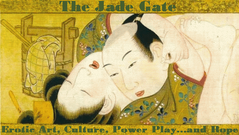 The Jade Gate