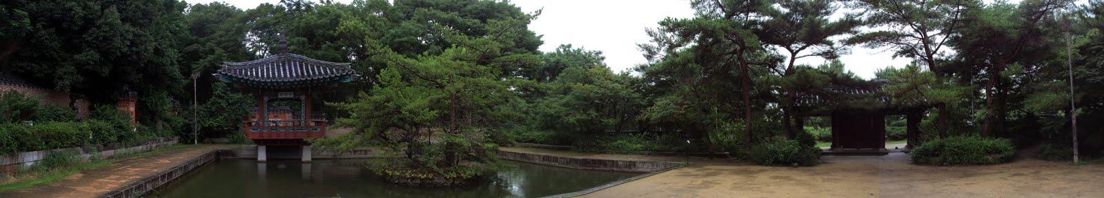 Tsurumi ryokuchi park tennis in japan for Tsurumi ryokuchi swimming pool