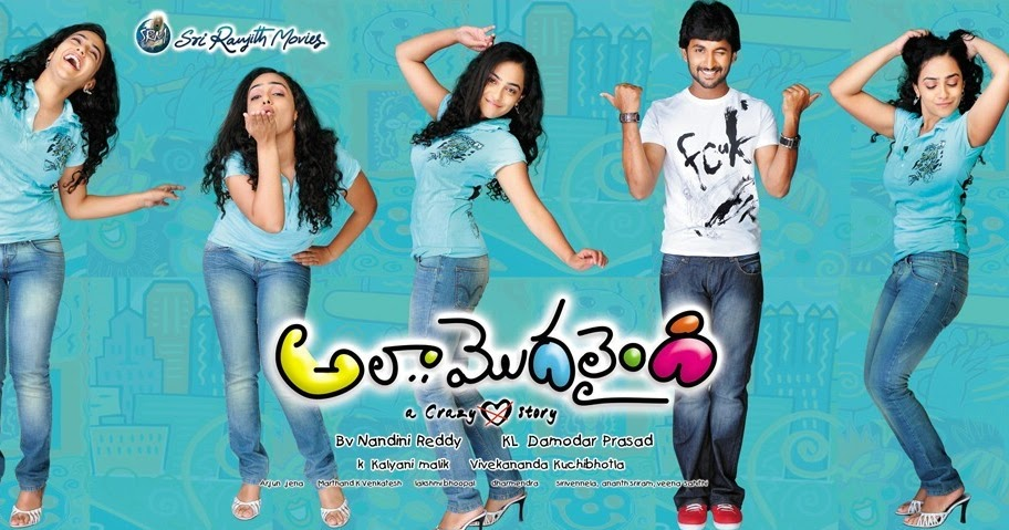 Image Result For Ala Modalaindi Movie
